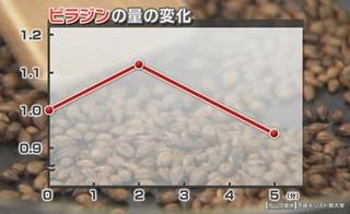 2013-07-31_130910.jpg